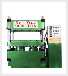 1000吨桌面热压成型机