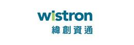 惠州半導體封裝技術