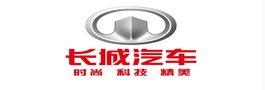 惠州半导体封装技术