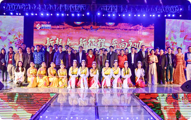 2017 Spring Festival evening party group photo