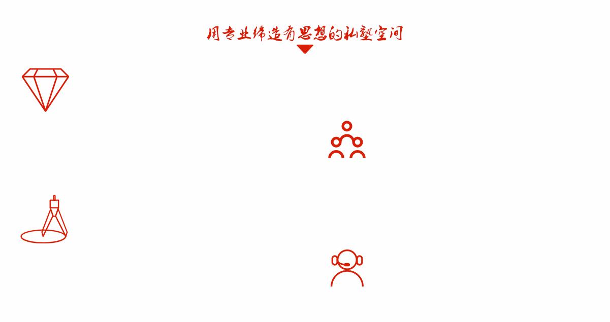 惠州装饰公司