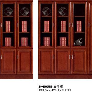书柜4005