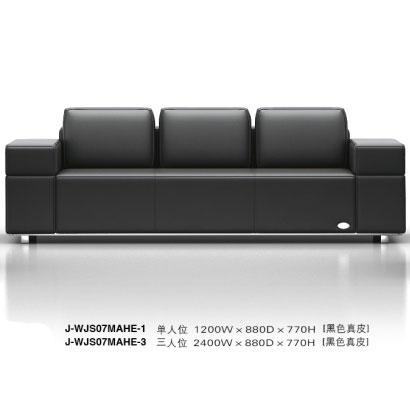 沙发J-WJS07MAHE-1