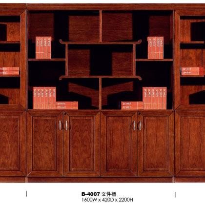 書柜4007
