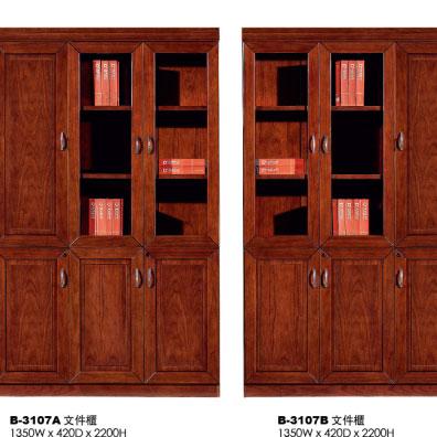 书柜3107