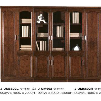 书柜6602