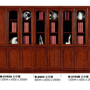 书柜3103