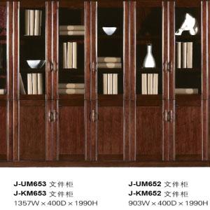 书柜6503