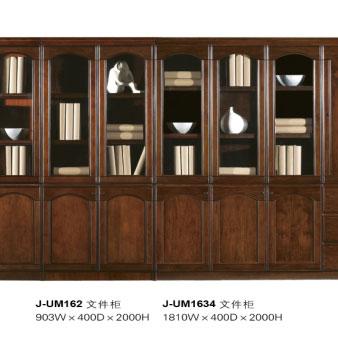 書柜1603