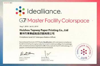 东伟印刷成功通过G7色彩认证
