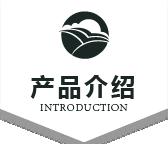 广东腊肠品牌