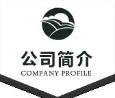 广东腊肉厂家