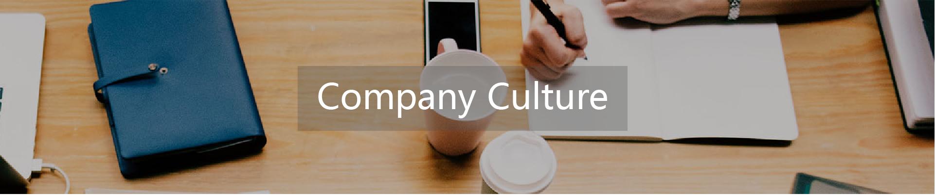 企业文化-Banner