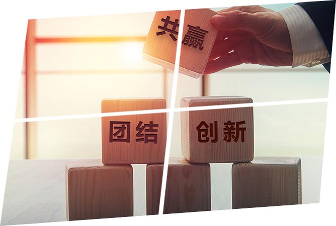 惠州塑胶卡板
