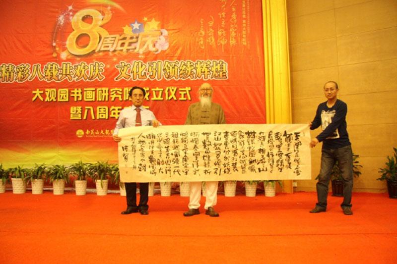 广东省营养健康产业协会企业家莅临大观园考察