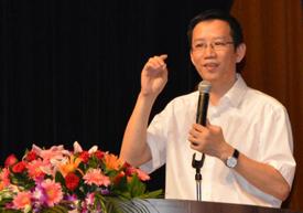 吴晓波在惠谈商业趋势