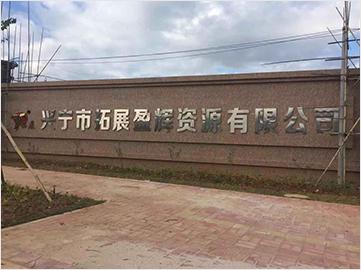 广东无纺布生产商