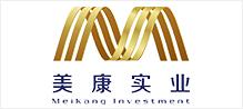 Dongguan Meikang Industrial Investment Co., Ltd.