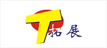 Xingning TokZin Yinghui Resources Co., Ltd