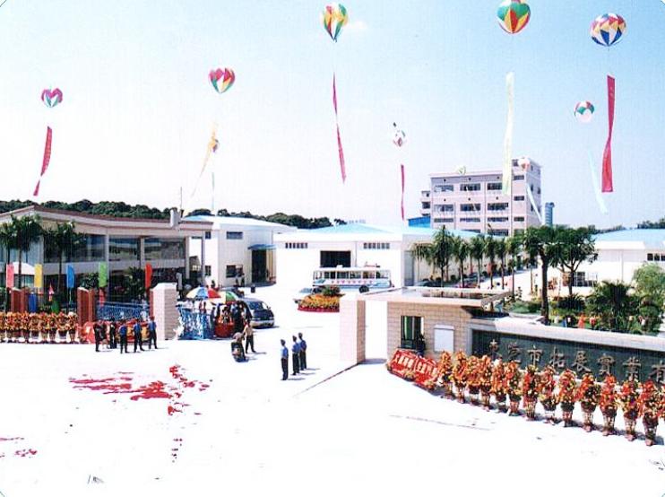 2000年.png