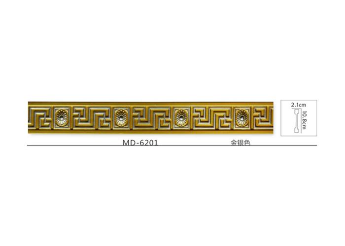 MD-6201金银色