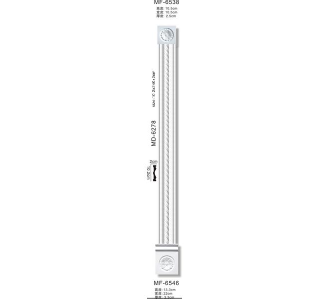MF-6538+MF6546+MD6278(單)