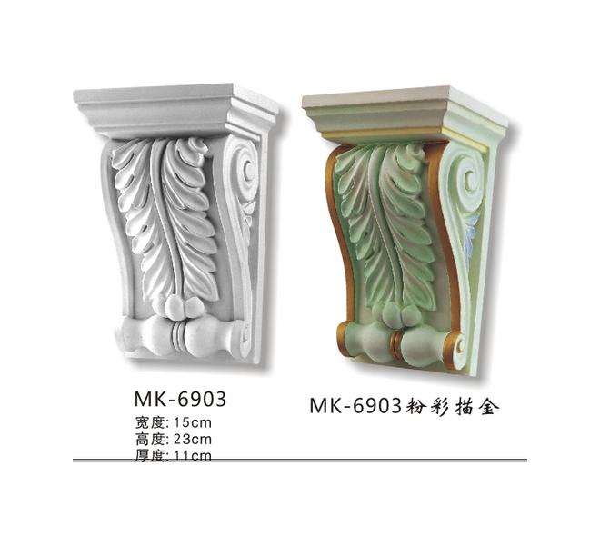 MK-6903+粉彩描金