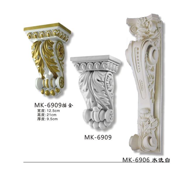 MK-6903+描金+水洗白