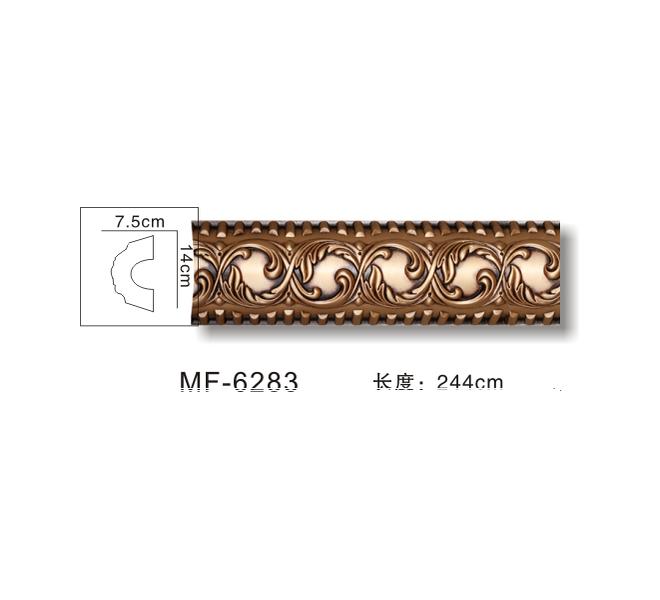 MF6283仿古銅