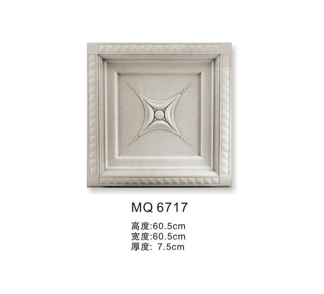 MQ-6717