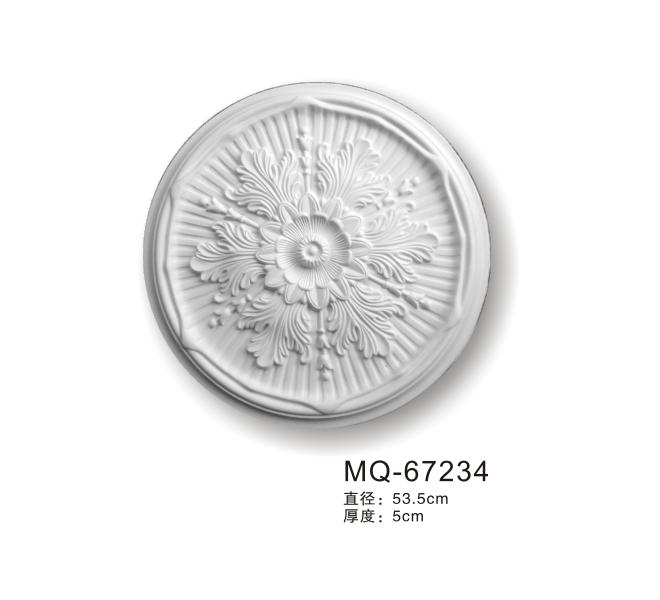 MQ-67234
