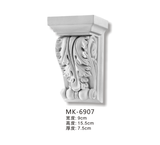 MK-6907