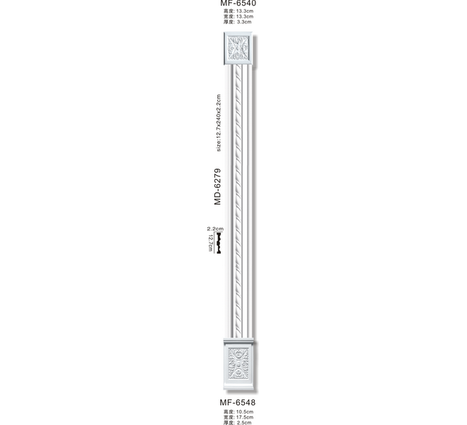 MF-6540+MF6548+MD6279(單)