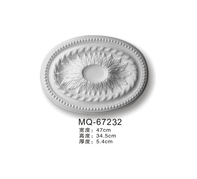 MQ-67232