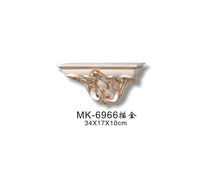 MK-6966描金