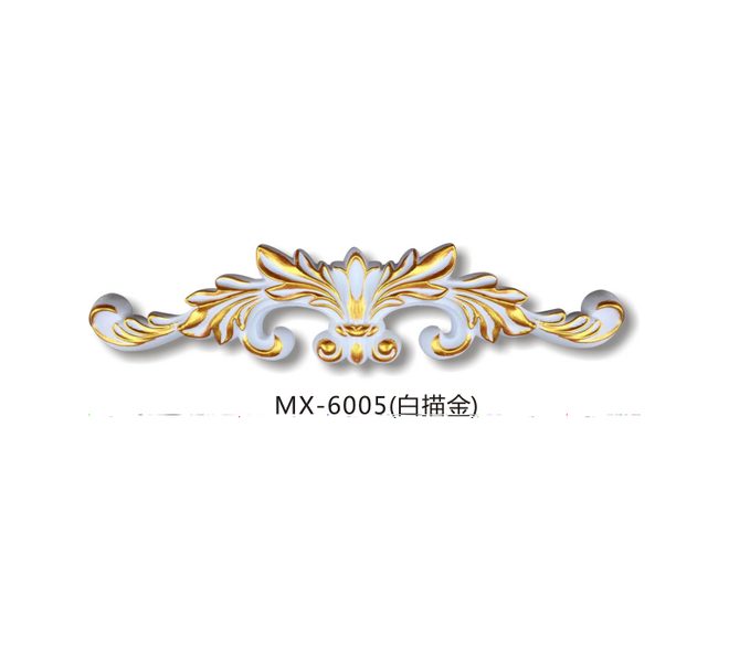 MX-6005(白描金)