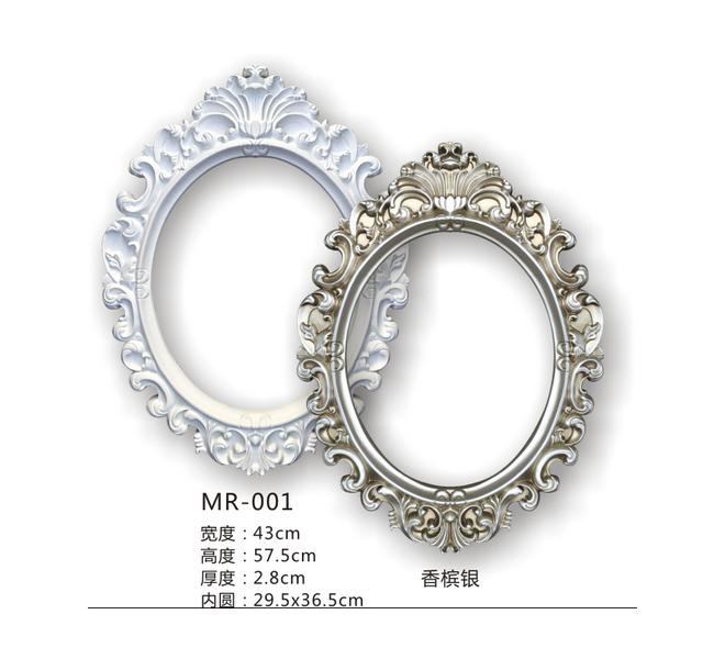MR-001 &香檳銀