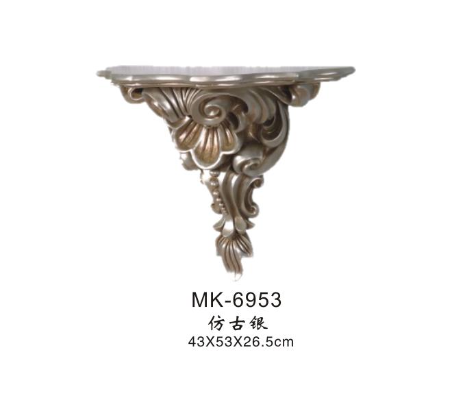 MK-6953仿古银