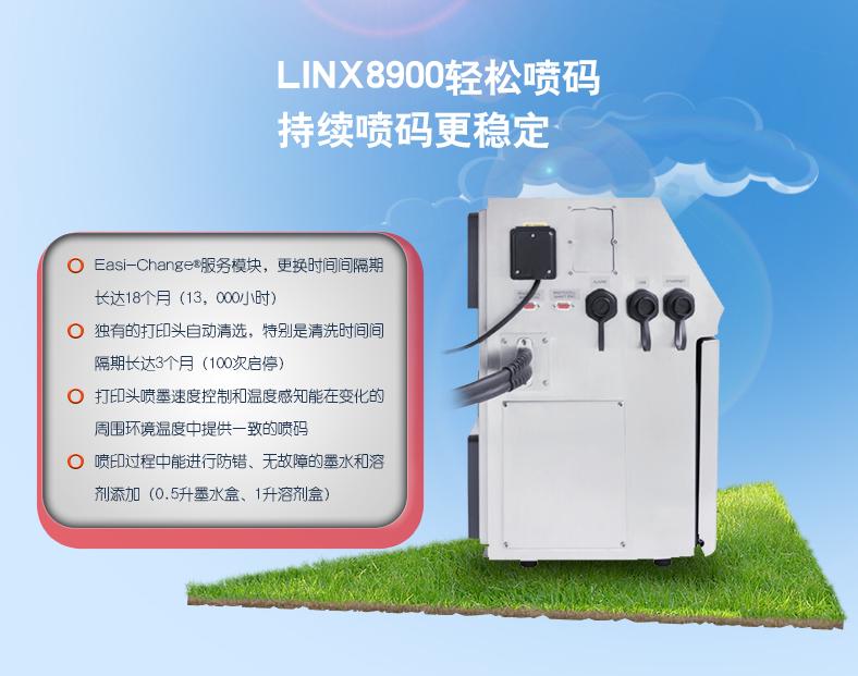 LINX 8900.8.png