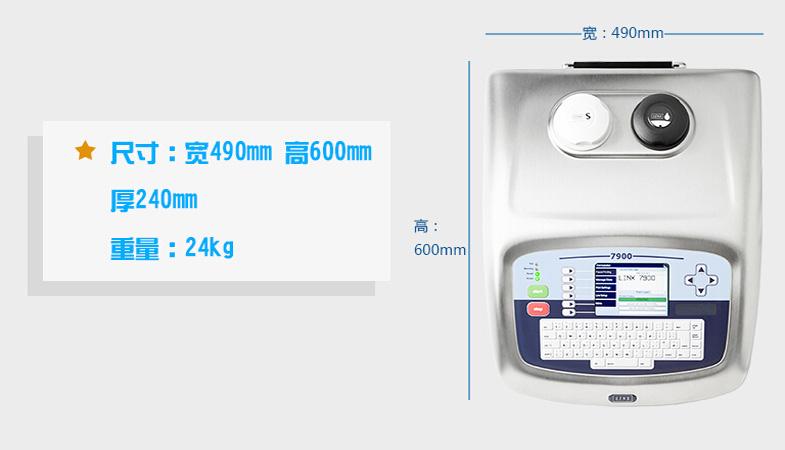 linx 7900-8..jpg