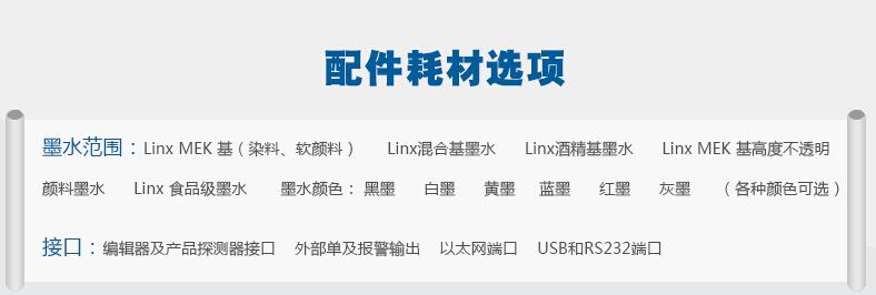 linx 7900-11.jpg