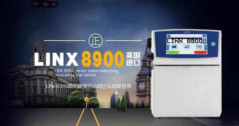 LINX 8900.jpg