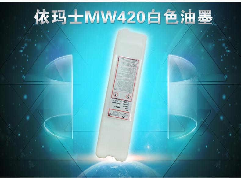 MW420.jpg
