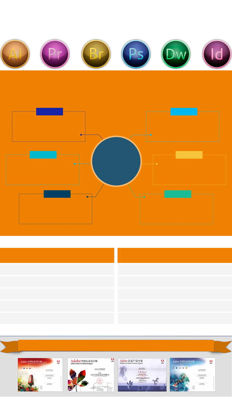 平面設計.jpg