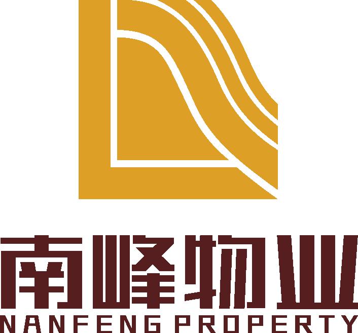 logo南峰物业02.png