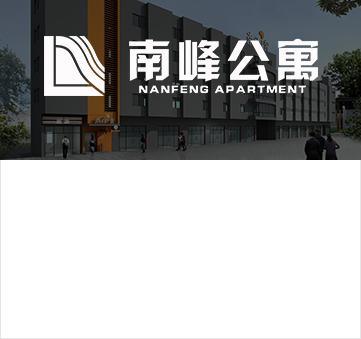 龙八国际网站手机版公寓.png