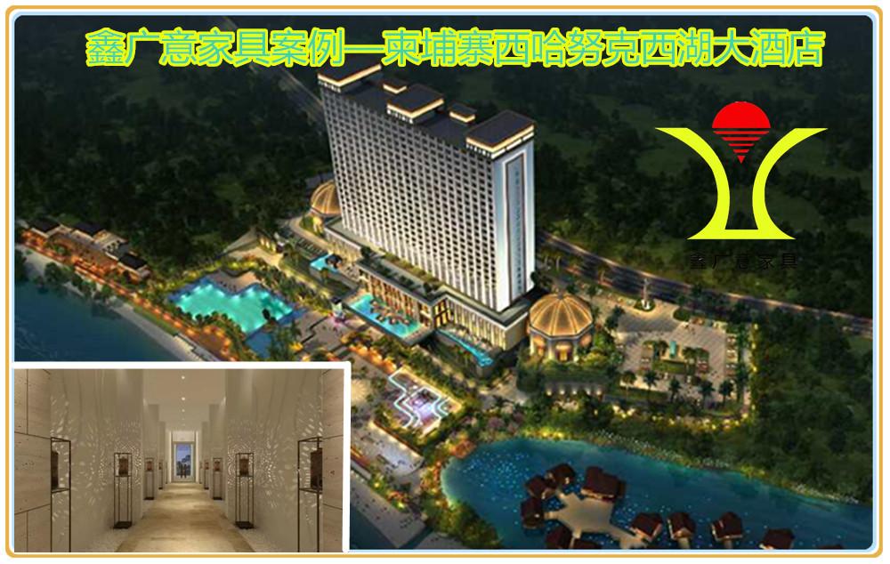 柬埔寨西哈努克西湖大酒店1.jpg