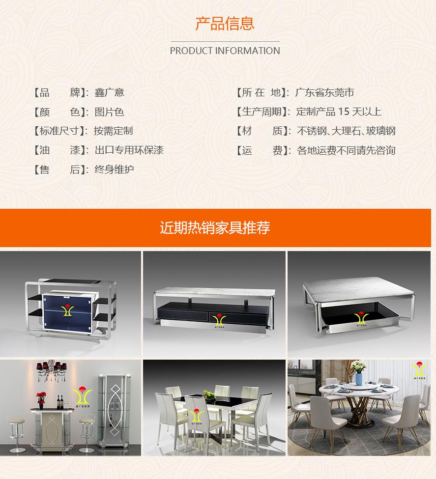 5-产品中心--详情页_03_01.jpg