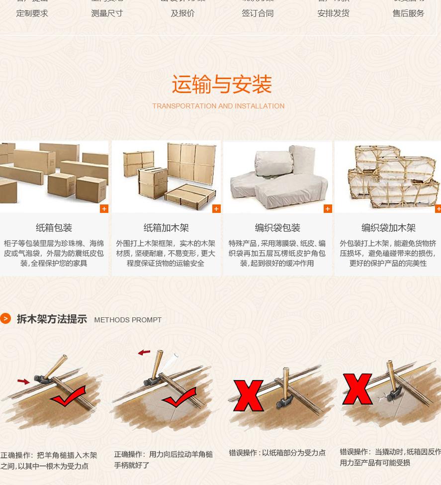 5-产品中心--详情页_03_08.jpg