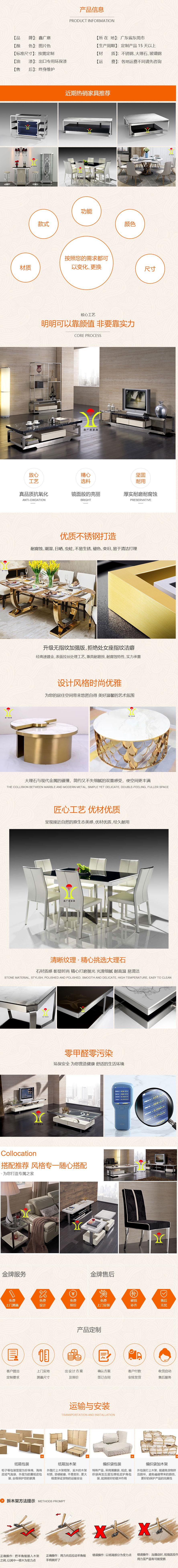5-产品中心--详情页_03.jpg